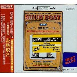 ~RCA~Show Boat ~ 1962 Studio Cast Recording 畫
