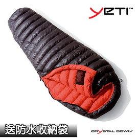 【德國 YETI 】V.I.B. 600g 純手工極輕量羽絨睡袋(FP800+) 登山 露營 自助旅行