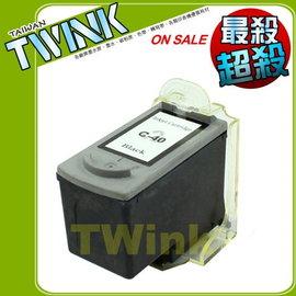 CANON PG40  PG~40 黑色環保墨水匣 iP1200  iP1300  iP1