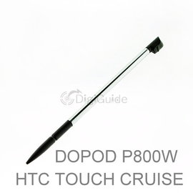 HTC CRUISE DOPOD P800W/M700/P860/O2 XDA ORBIT 手機觸控筆/手寫筆