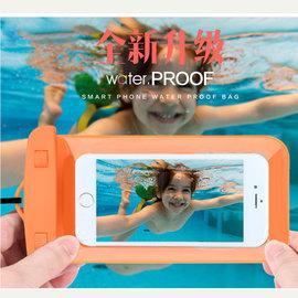 【臂帶+掛繩】三星 iPhone HTC ASUS LG SONY InFocus 小米 IP8手機防水袋/萬用防水包/多功能收納袋/潛水袋/保護套/玩水必備