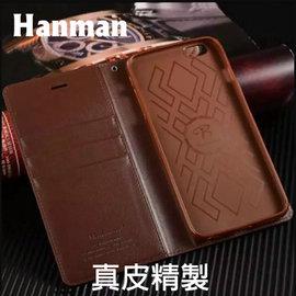 【Hanman】三星 Samsung Galaxy S7 edge G935FD 真皮皮套/翻頁式側掀保護套/側開插卡手機套/保護殼