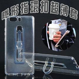 【防摔支架超薄套】華為 Huawei P9/EVA-L09 輕薄保護殼/防護殼手機背蓋/手機軟殼/外殼/抗摔透明殼/斜立全包覆保護套