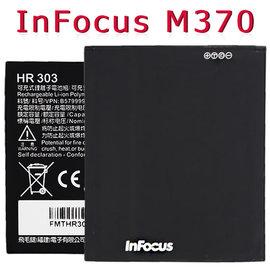 【2230mAh】富可視 InFocus M370 原廠電池/原電/原裝鋰電池/HR303
