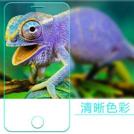 【藍波玻璃保護貼】ASUS ZenFone 2 5吋 ZE500CL Z00D 手機高透玻璃貼/螢幕保護貼/強化防刮保護膜