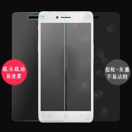 【玻璃保護貼】華碩 ASUS Zenfone Max/ZC550KL/Z010D/Z010DD 手機高透玻璃貼/鋼化膜螢幕保護貼/硬度強化防刮保護膜