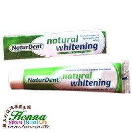 奧地利 Natural Whitening 天然酵素 全效牙膏 100g/支 x 12支 (買兩打贈漱口水一罐)