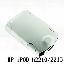HP iPAQ h2210 / 2215 鋁合金金屬盒