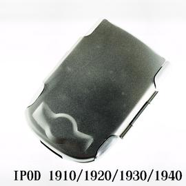 HP iPAQ 1910 / 1920 / 1930 / 1940 鋁合金金屬盒