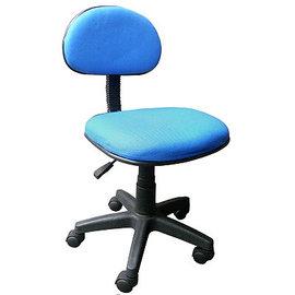 ^~無段式^~氣壓棒~辦公椅 電腦椅^(海藍色^)~126F0~BU