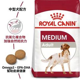 ~GOLD~^(買就送 側開寵物網袋一個^) 含運 法國皇家 M25~中型成犬~ 飼料 1