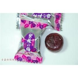 【吉嘉食品】紫蘇梅糖.300公克40元{6006-19:300}