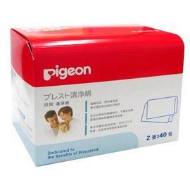 日本【Pigeon 貝親】清淨棉 80入 #PK810