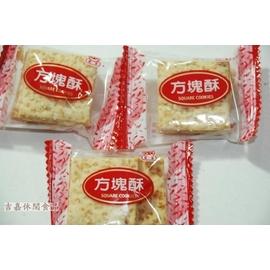 【吉嘉食品】莊家方塊酥(原味)-素食.300公克42元