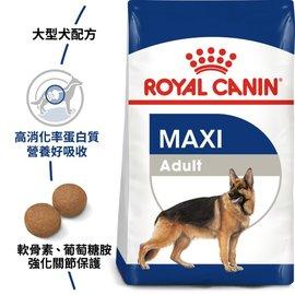 ~GOLD~ ^(買就送 側開寵物網袋一個^)含運 法國皇家 GR26~大型成犬~ 飼料