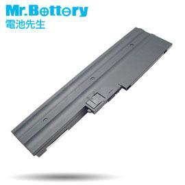~電池先生~IBM ThinkPad R60 R60e R61 R61e R61i T60
