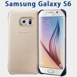 【炫彩背蓋】三星 Samsung Galaxy S6 G9208/ SM-G9208 原廠防護背蓋/硬殼背蓋手機殼/保護殼
