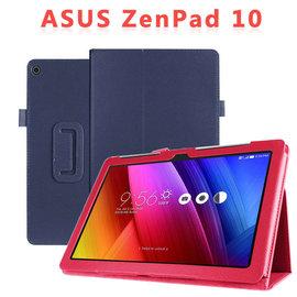 【斜立、帶筆插】ASUS ZenPad 10 Z300CL P01T、Z300CG/Z300CNL P021、Z300C/Z300M P023 專用荔枝紋皮套/書本式側掀平板保護套/支架展示