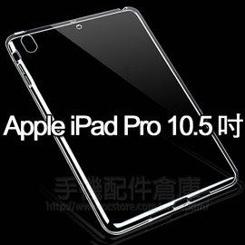 【濾藍光GOR鋼化膜】APPLE iPad Air/iPad 5/Air 2 抗藍光鋼化玻璃保護貼/9H硬度防刮保護膜/平板鋼化玻璃膜/防爆膜