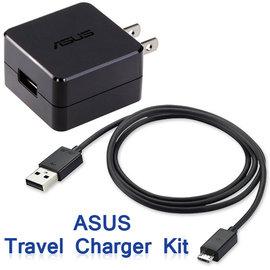 【原廠USB旅充+傳輸線】華碩 ASUS PadFone Infinity A80 /Infinity Station 原廠旅充組 USB充電傳輸/手機平板充電器