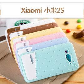 【熱銷品】Xiaomi 小米2S MIUI Mi2s/Mi-2s MI2S 冰淇淋軟套 /卡通/手機套/保護殼/手機殼/軟殼/背蓋