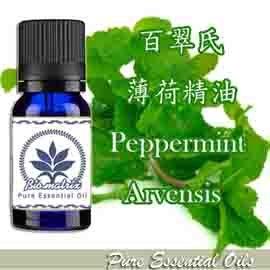 薄荷精油Peppermint,Arvensis純精油擴香spa芳療按摩薰香 皂蠟燭唇膏調香
