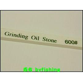 ◎百有釣具◎ SIGMA 15cm長條型 磨鈎石~輕輕一磨銳利如新