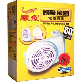 鱷魚隨身風扇電蚊香器補充包^(內附藥劑與電池2顆^)(絕不含戴奧辛)