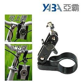 可調式自行車支架(行車記錄器.數位相機,數位攝錄放影機用.自行車相機架)(CAR-BK02B)