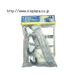 ~ IRIS.~FCB~170~FC~550 FC~670的寵物運輸籠 附輪子 帶子