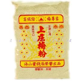【吉嘉食品】海山 上庄梅粉‧600公克原廠包裝55元{RV03:1}