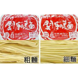 【吉嘉食品】手工關廟麵(粗~細)素食可‧1500公克原廠包裝98元