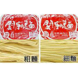【吉嘉食品】手工關廟麵(粗/細)素食可.3000公克原廠包裝185元