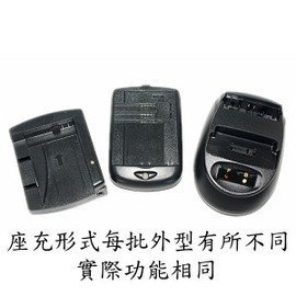 SAMSUNG F488/P528 電池充電器☆座充☆