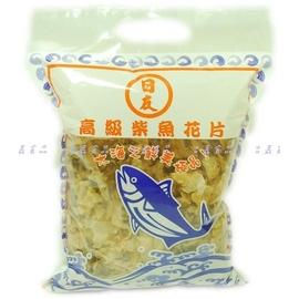 【吉嘉食品】日友-柴魚片(白片、黑片)-(內容量80g).原廠包裝85元