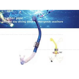 【100% 台灣製 Unidive】《工廠價》360°可調整式矽膠呼吸管(公司貨).防浪頭.可搭配面鏡蛙鏡.浮潛.水上活動用/專利咬合系統 WS-7722
