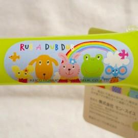 RUB A DUB DUB ^(堀內慶子^) 挖沙玩具 ABS樹脂 耐熱60度  4522