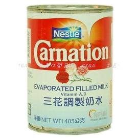 缺貨@-【吉嘉食品】雀巢-三花調製奶水 1罐405公克43元{4710498212217:1}