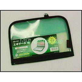 EB-101 EGI木蝦袋