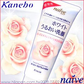 J3400~Kracie佳麗寶~navie^~100^%天然植物萃取^~玫瑰精華洗面乳^(