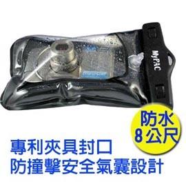 DiGiLife 高容量副廠鋰電池(1350mAh)DDV-1080/DDV-1080HD