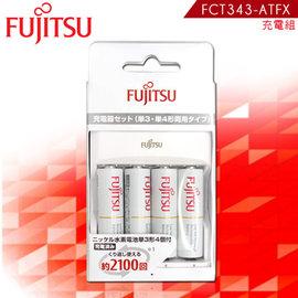 Fujitsu富士通急速充電組^(充 3號低自放充電池4入^) FCT343~ATFX
