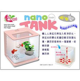 ~魚舖子~小螃蟹Crab aqua nano tank 懶人小魚缸 附小夾燈   四款顏色