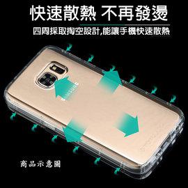【氣墊空壓殼】三星 Samsung Galaxy S7 edge G935FD 防摔氣囊輕薄保護殼/防護殼手機背蓋/手機軟殼/外殼/抗摔透明殼