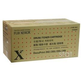 富士全錄Fuji Xerox DocuPrint 205 255 305 ~ 高容量碳粉~