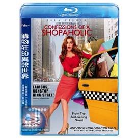 BD藍光:購物狂的異想世界 [中文字幕](DTS-HD)(Blu-ray)