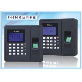 FH~870~WEB版 型指紋機~門禁考勤 USB檔案輸出 超強 考勤軟體 ^( 加送: