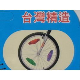 好伙伴自行車元寶反光片
