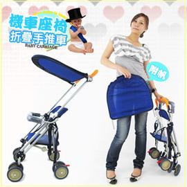 嬰幼兒手推車(可推式機車座椅)+遮陽帆 P008-21.兒童用品.外出用品