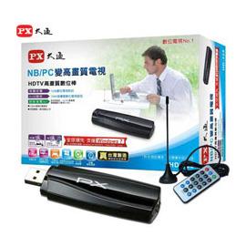 【民权桥电子】大通 PX   NB/PC变高画质电视---HDTV高画质数码棒   HD-325
